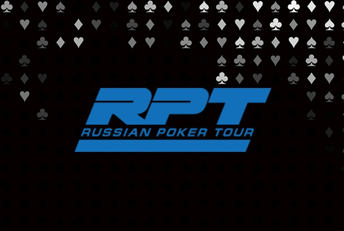 Russian Poker Tour проведет дебютную серию в онлайне на Gpompoker