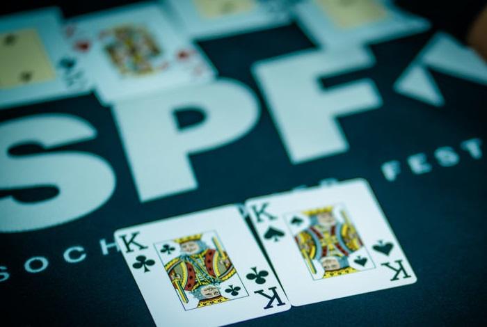 """В """"Казино Сочи"""" пройдет объединенная серия SPF Осень и 888poker Weekend"""