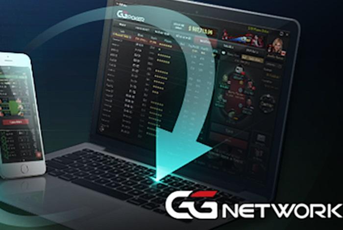 Что GGNetwork планирует внедрить в свои румы в 2020 году