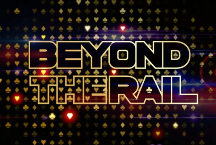 Документальный сериал Beyond the Rail: за кулисами WSOP