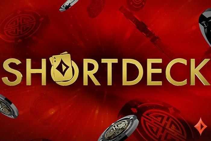 Partypoker запустил кэш-игры по Short Deck Holdem