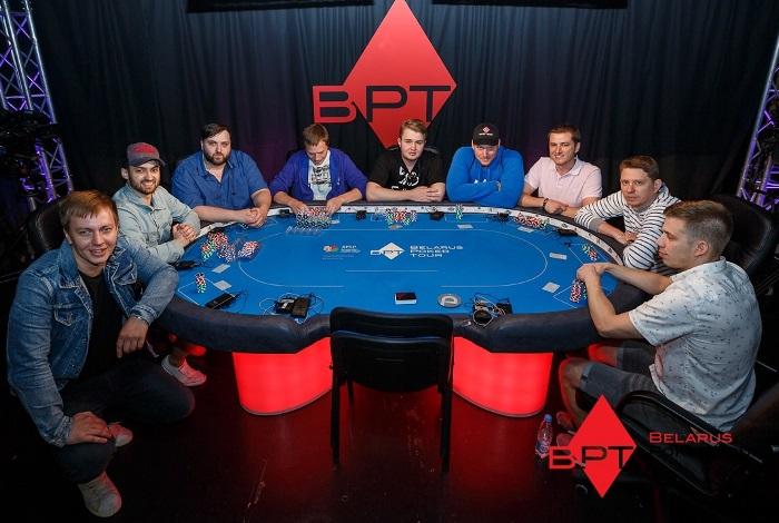 Живой покер возвращается в Минск: как пройдет 33-ий этап Belarus Poker Tour