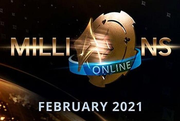 На partypoker стартовал отбор в легендарный турнир Millions Online 2021