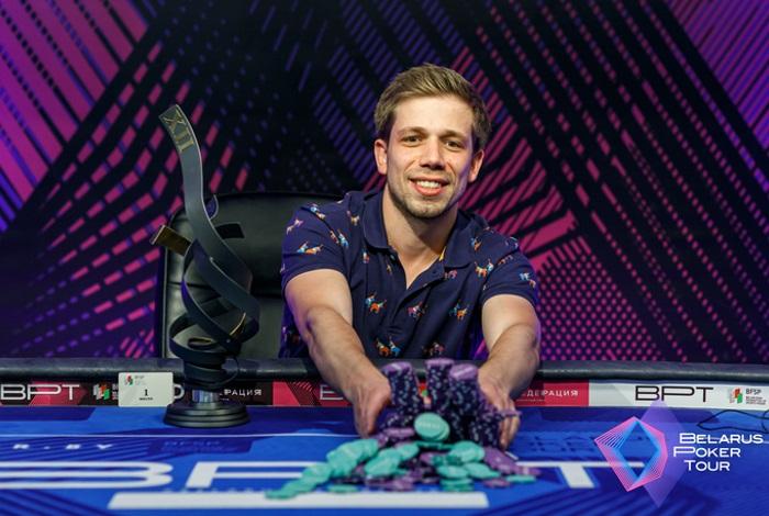 Баазиз Марио стал чемпионом Беларуси по покеру на BPT 33