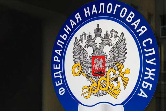 В России изменилось налогообложение для офлайн-игроков