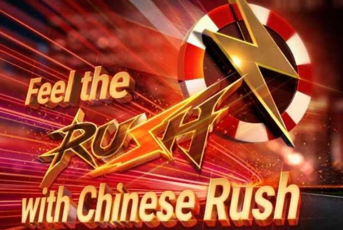 GGNetwork запустил быстрый покер Chinese Rush