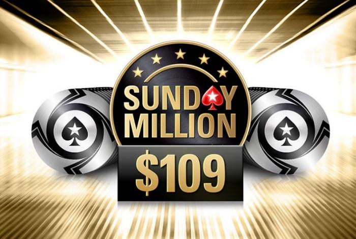 PokerStars вдвое снизил бай-ин турнира Sunday Million