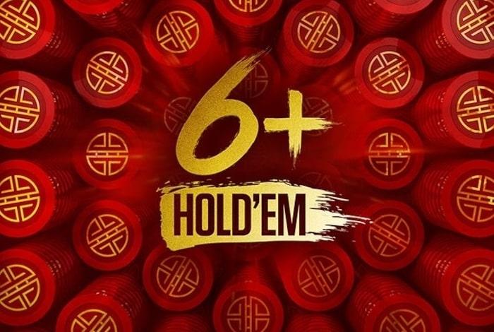 PokerStars запускает Short Deck Holdem в кэш-играх на всех лимитах