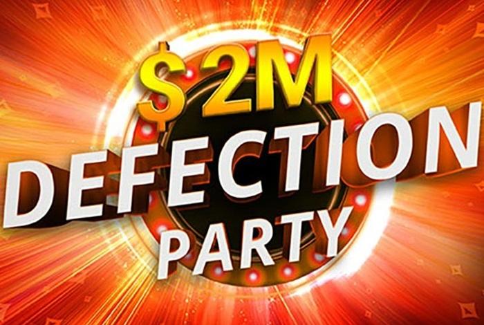 На partypoker пройдет акция $2M Defection Party с розыгрышем $2,000,000