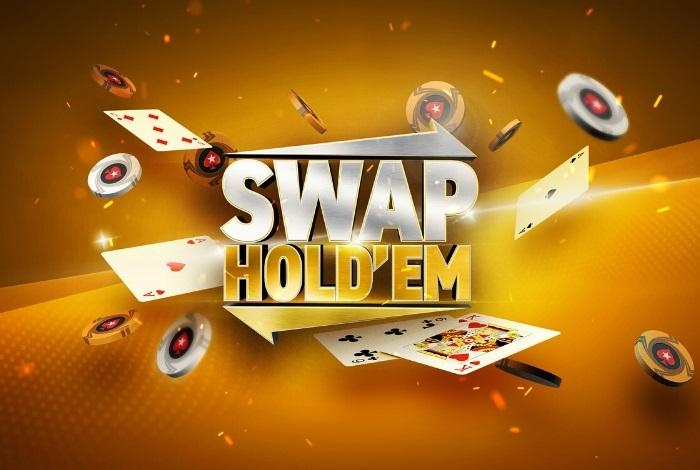 PokerStars запустил кэш-игры Swap Holdem, в которых можно обменять карманные карты